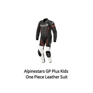 알파인스타 슈트, 가죽 슈트, 원피스 슈트 Alpinestars GP Plus Kids One Piece Leather Suit (Black/White/Red) - 키즈용