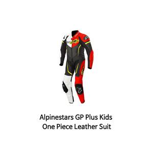 알파인스타 슈트, 가죽 슈트, 원피스 슈트 Alpinestars GP Plus Kids One Piece Leather Suit (Black/White/Yellow) - 키즈용