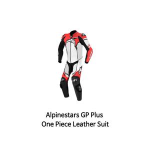 알파인스타 슈트, 가죽 슈트, 원피스 슈트 Alpinestars GP Plus One Piece Leather Suit (White/Black/Red)