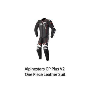 알파인스타 슈트, 가죽 슈트, 원피스 슈트 Alpinestars GP Plus V2 One Piece Leather Suit (Black/White/Red)