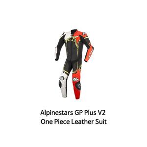 알파인스타 슈트, 가죽 슈트, 원피스 슈트 Alpinestars GP Plus V2 One Piece Leather Suit (Black/White/Red/Yellow)