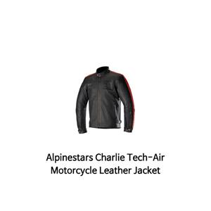 알파인스타 자켓, 가죽 자켓 Alpinestars Charlie Tech-Air Motorcycle Leather Jacket