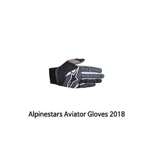 알파인스타 장갑 Alpinestars Aviator Gloves 2018 (Black/Gray/White)
