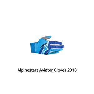 알파인스타 장갑 Alpinestars Aviator Gloves 2018 (Dark Blue/Light Blue/White)