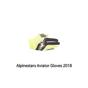 알파인스타 장갑 Alpinestars Aviator Gloves 2018 (Yellow/Black)