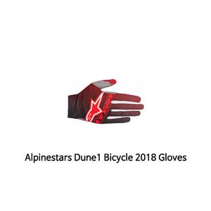알파인스타 장갑 Alpinestars Dune1 Bicycle 2018 Gloves (Red)