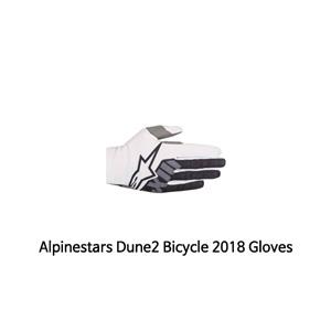 알파인스타 장갑 Alpinestars Dune2 Bicycle 2018 Gloves (White/Black)