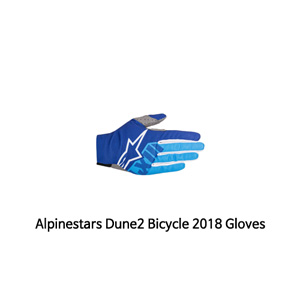 알파인스타 장갑 Alpinestars Dune2 Bicycle 2018 Gloves (Dark Blue/Light Blue/White)