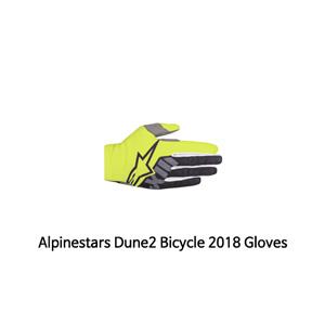 알파인스타 장갑 Alpinestars Dune2 Bicycle 2018 Gloves (Yellow/Black)