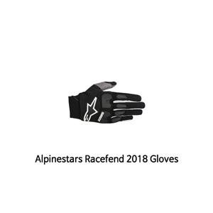 알파인스타 장갑 Alpinestars Racefend 2018 Gloves (Black/Gray)