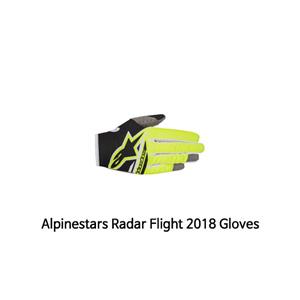 알파인스타 장갑 Alpinestars Radar Flight 2018 Gloves (Black/Yellow)