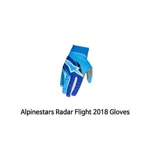 알파인스타 장갑 Alpinestars Radar Flight 2018 Gloves (Dark Blue/Light Blue/White)
