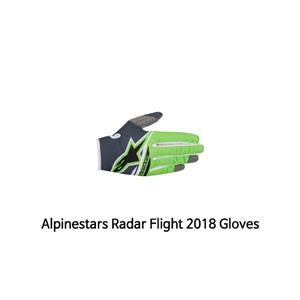 알파인스타 장갑 Alpinestars Radar Flight 2018 Gloves (Green/Blue)