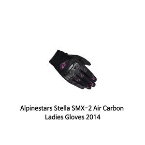 알파인스타 장갑 Alpinestars Stella SMX-2 Air Carbon Ladies Gloves 2014 (Black/Pink)