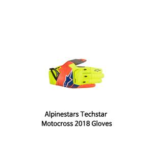 알파인스타 장갑 Alpinestars Techstar Motocross 2018 Gloves (Yellow/Orange)