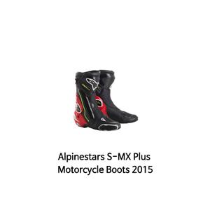 알파인스타 부츠 Alpinestars S-MX Plus Motorcycle Boots 2015 (Black/Red/Yellow)