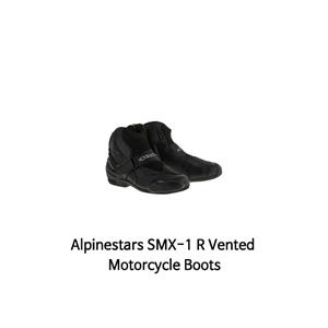 알파인스타 부츠 Alpinestars SMX-1 R Vented Motorcycle Boots (Black)