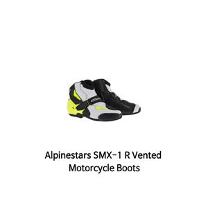 알파인스타 부츠 Alpinestars SMX-1 R Vented Motorcycle Boots (Black/White/Yellow)