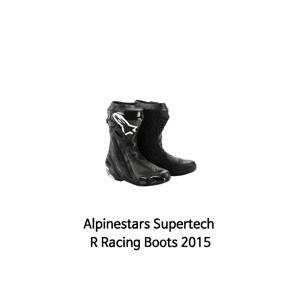 알파인스타 부츠 Alpinestars Supertech R Racing Boots 2015 (Black)