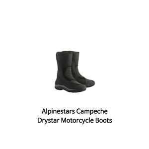 알파인스타 부츠 Alpinestars Campeche Drystar Motorcycle Boots