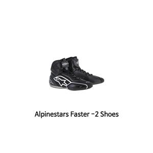 알파인스타 신발 Alpinestars Faster -2 (Black/Silver)