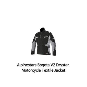 알파인스타 자켓 Alpinestars Bogota V2 Drystar Motorcycle Textile Jacket (Black)