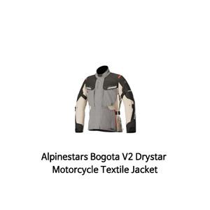 알파인스타 자켓 Alpinestars Bogota V2 Drystar Motorcycle Textile Jacket (Grey/Black)