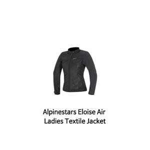 알파인스타 자켓 Alpinestars Eloise Air Ladies Textile Jacket (Black)