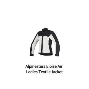 알파인스타 자켓 Alpinestars Eloise Air Ladies Textile Jacket (Black/Light Grey)