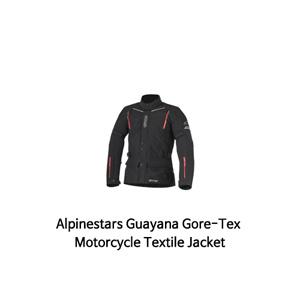 알파인스타 자켓 Alpinestars Guayana Gore-Tex Motorcycle Textile Jacket (Black/Red)