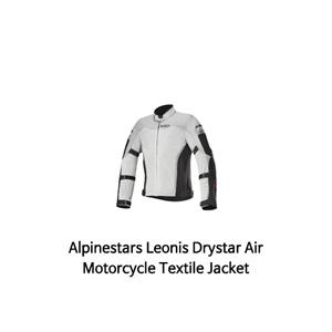 알파인스타 자켓 Alpinestars Leonis Drystar Air Motorcycle Textile Jacket (Black/Light Gery)