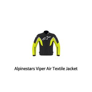 알파인스타 자켓 Alpinestars Viper Air Textile Jacket (Black/Yellow)