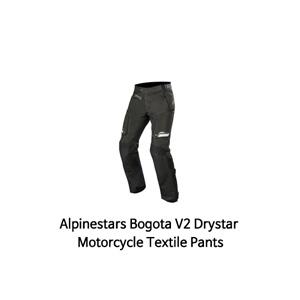 알파인스타 바지 Alpinestars Bogota V2 Drystar Motorcycle Textile Pants