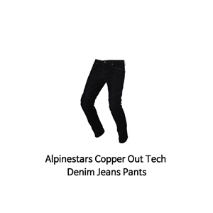 알파인스타 바지 Alpinestars Copper Out Tech Denim Jeans Pants (Black/Black)