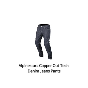 알파인스타 바지 Alpinestars Copper Out Tech Denim Jeans Pants (Dark Blue)