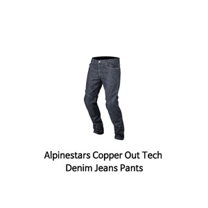 알파인스타 바지 Alpinestars Copper Out Tech Denim Jeans Pants (Navy)