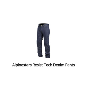 알파인스타 바지 Alpinestars Resist Tech Denim Pants