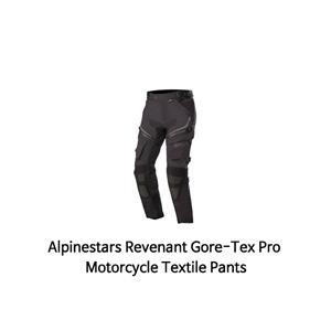 알파인스타 바지 Alpinestars Revenant Gore-Tex Pro Motorcycle Textile Pant (Black)