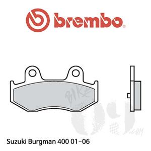 Suzuki Burgman 400 01-06 브레이크 패드 브렘보 리어