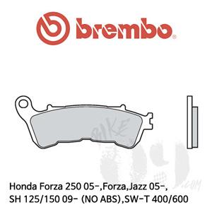 Honda Forza 250 05-,Forza,Jazz 05-,SH 125/150 09- (NO ABS),SW-T 400/600 브레이크 패드 브렘보 프론트