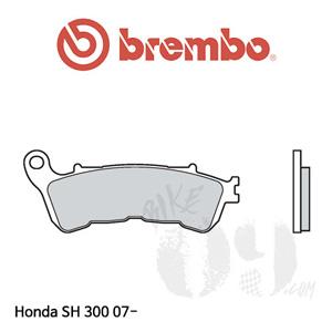 Honda SH 300 07- 브레이크 패드 브렘보 프론트