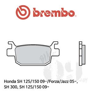 Honda SH 125/150 09-/Forza/Jazz 05-, SH 300, SH 125/150 09-브레이크 패드 브렘보 리어