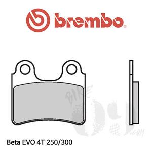 Beta EVO 4T 250/300 브레이크 패드 브렘보