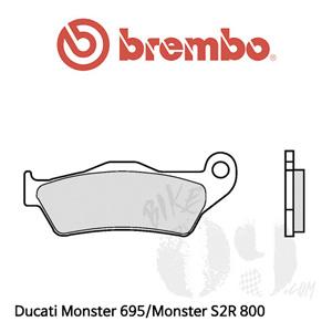 Ducati Monster 695/Monster S2R 800 브레이크 패드 브렘보
