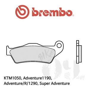 KTM1050, Adventure1190, Adventure/R/1290, Super Adventure 브레이크 패드 브렘보