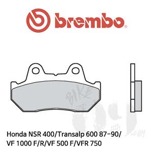 Honda NSR 400/Transalp 600 87-90/VF 1000 F/R/VF 500 F/VFR 750 브레이크 패드 브렘보