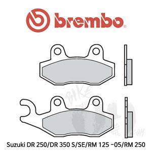 Suzuki DR 250/DR 350 S/SE/RM 125 -05/RM 250 브레이크 패드 브렘보