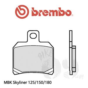 MBK Skyliner 125/150/180 브레이크 패드 브렘보 신터드