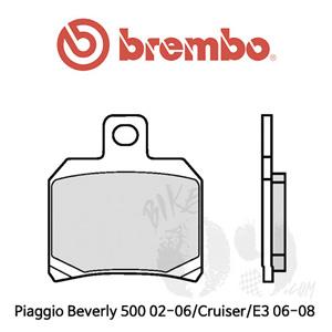 Piaggio Beverly 500 02-06/Cruiser/E3 06-08 브레이크 패드 브렘보 신터드