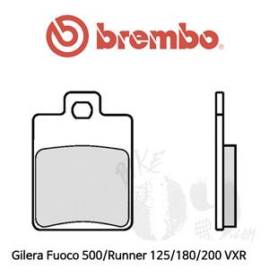 Gilera Fuoco 500/Runner 125/180/200 VXR 브레이크 패드 브렘보 신터드